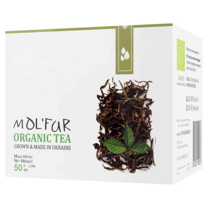 Чай кипрійний з листям малини